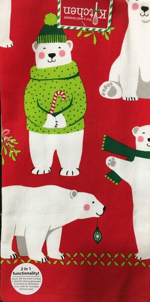 Kay Dee (H3398) Arctic Dual Purpose Terry Towel
